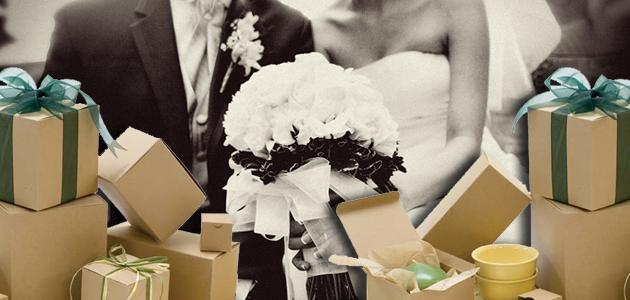 lista de presente de casamento
